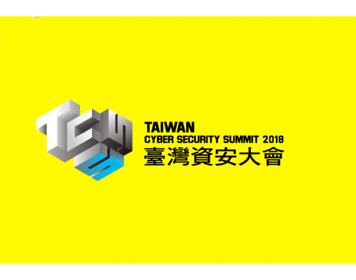 臺灣資安大會 TAIWAN YBER SECURITY SUMMIT 2018